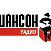 radio Романтический шансон Russie, Moscou