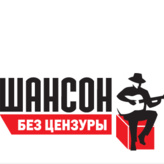 Radio Шансон без цензуры Russland, Moskau