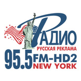 radio Русская реклама 95.5 FM United States, New York