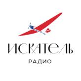 radio Искатель 103.1 FM Rosja, Irkuck