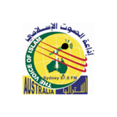 radio Voice of Islam 87.6 FM Australie, Sydney