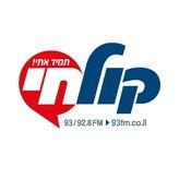 radio Kol Chai 92.8 FM Israele, Gerusalemme