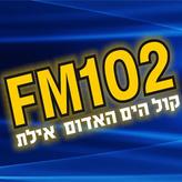 radio FM 102 102 FM Israel, Eilat