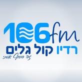 radio KOL GALIM 106.1 FM Israele, Haifa
