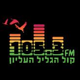 radio Kol Hagalil Haelion 105.3 FM Israele, Haifa