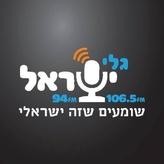 radio Galey Israel 106.5 FM Izrael, Jerozolima