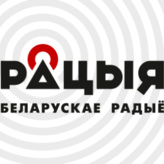Radio Рацыя 99.2 FM Weißrussland, Brest
