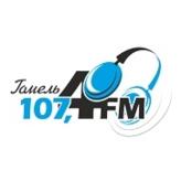 Radio Гомельское городское радио 107.4 FM Belarus, Gomel