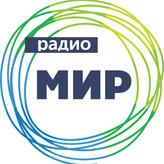 rádio Мир 107.1 FM Bielo-Rússia, Minsk