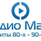 radyo Март Хиты 80-х - 90-х. Rusya, Ust-Kut