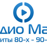 Radio Март Хиты 80-х - 90-х. Russland, Ust-Kut