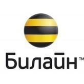 radio Beeline FM Russie, Moscou